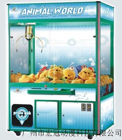 动物世界(大号)