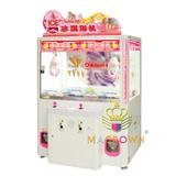 冰淇淋机(双人)