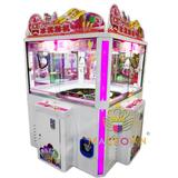 冰淇淋机(四人)